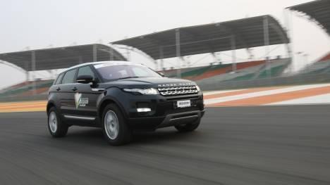 Land Rover Range Rover Evoque 2017 Petrol Std Exterior
