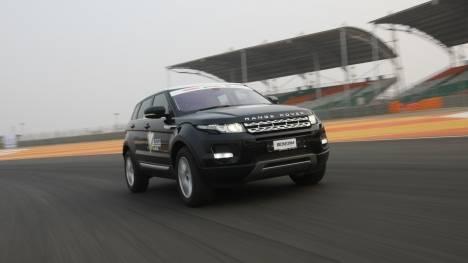Land Rover Range Rover Evoque 2017 Petrol Std Comparo