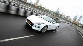 Jaguar F-Type 2014 V8 S