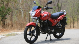 TVS Star City+ 2014 Electric Start