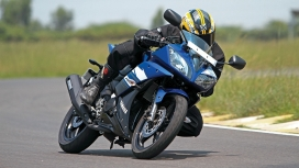 Yamaha YZF-R15 v2.0