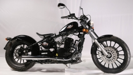 Regal Raptor Bobber 2015 STD