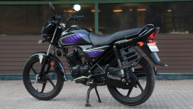 Honda Dream Neo 2015 Compare