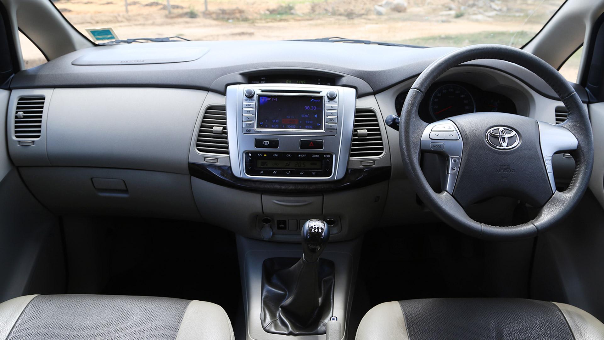 Toyota Innova 2015 2.5G 7 Seater Compare