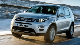 Land Rover Discovery Sport 2015 S Exterior