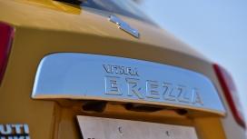 Maruti Suzuki Vitara Brezza 2016 ZDi Exterior