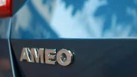 Volkswagen Ameo 2016 1.2 MPI Exterior