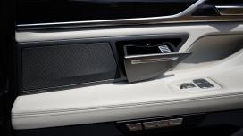 BMW 7 series 2016 730Ld M Sport Interior