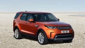 Land Rover Discovery 2017 Diesel First Edition Exterior