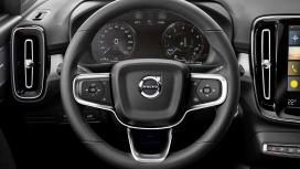Volvo xc40 2017 D4 Interior