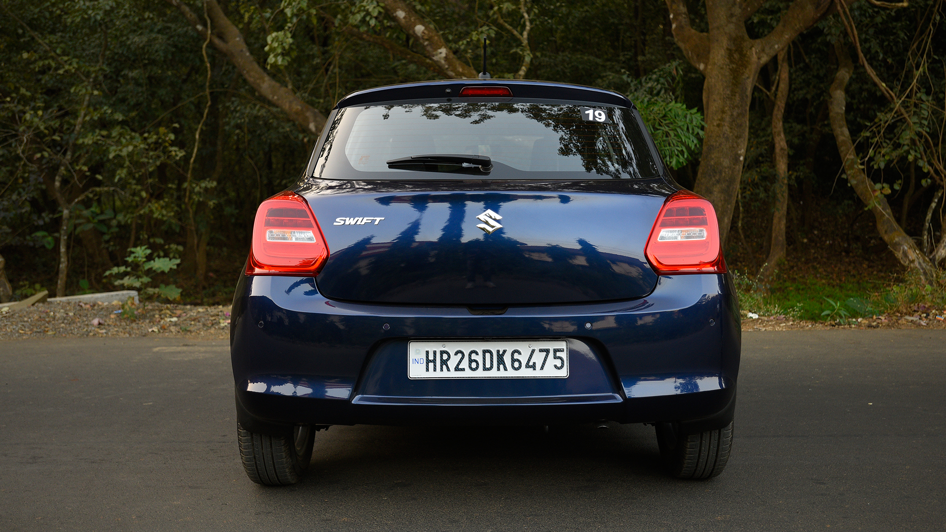 Maruti Suzuki Swift Diesel Full Specification