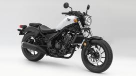 Honda Rebel 300 2018 STD
