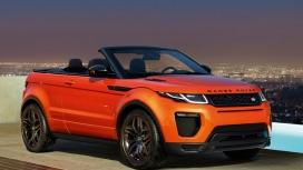 Land Rover Range Rover Evoque Convertible-2018-HSE Dynamic Petrol Exterior