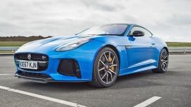 Jaguar F Type 2018 SVR Exterior