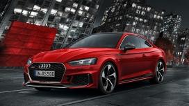 Audi RS 5 2018 STD Exterior