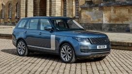 Land Rover Range Rover P400e Phev 2018 STD Exterior