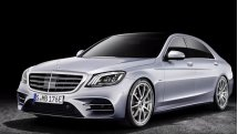 2017 Frankfurt Motor Show: Mercedes-Benz S-Class electric and EQA concept first look