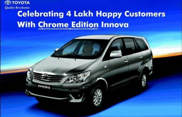 New special-edition Toyota Innova Chrome add-on kit launched at Rs 31000