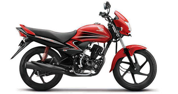 Honda Dream Yuga 'limited edition' launched in India at Rs 45,164