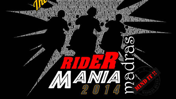 RM-madras-logo-(1)