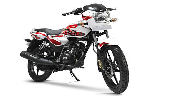 TVS Phoenix 125 discontinued in India