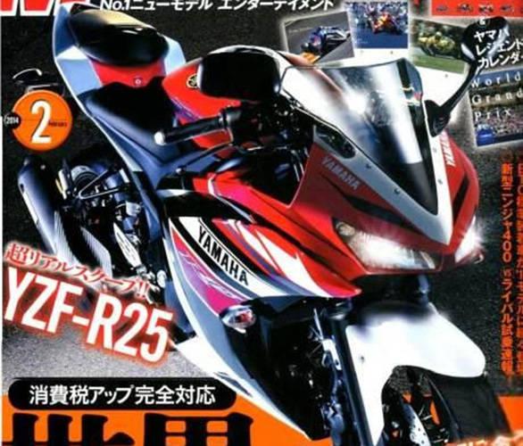 YamahaR25-3