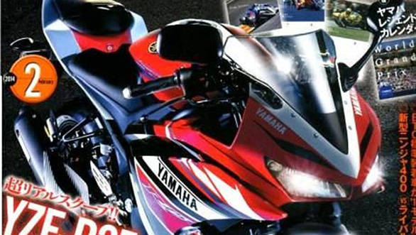 Yamaha YZF-R25 images leak, likely to be priced at Rs 3.5 lakh in India