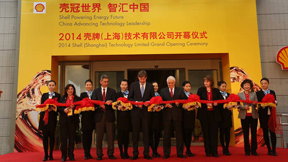 Shell opens first lubricant research centre in China