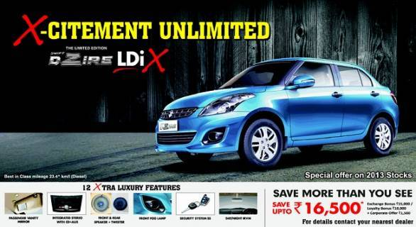 Maruti Suzuki launches Swift Dzire limited edition for Rs 6.86 lakh on road Delhi