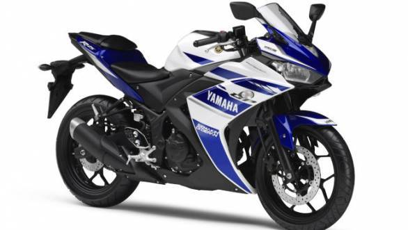 Yamaha YZF-R25 unveiled