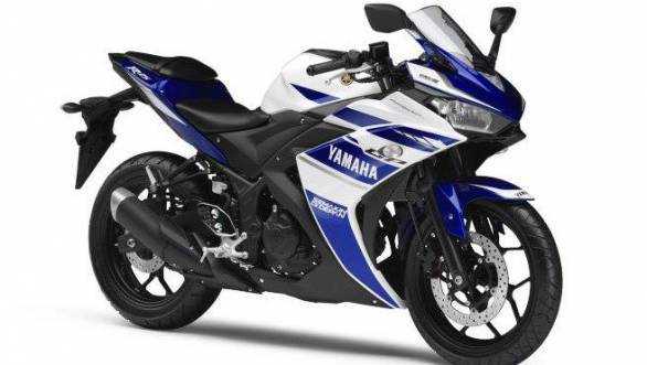 Yamaha YZF-R25 2
