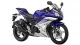 2017 Yamaha YZF-R15 with AHO launched in India at Rs 1.18 lakh