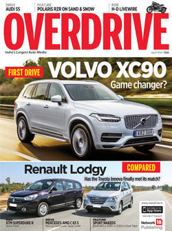 Subscribe cover April