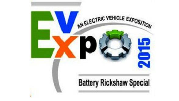 EV Expo 2015