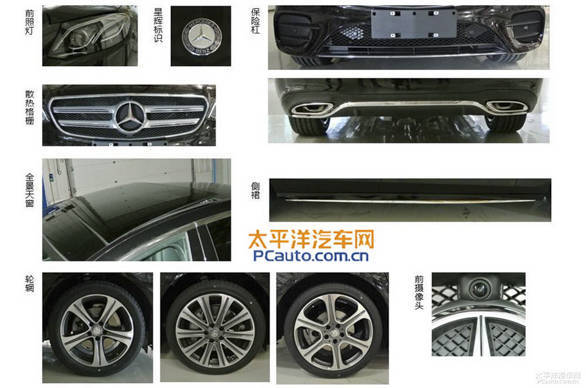 eclass long wheelbase details