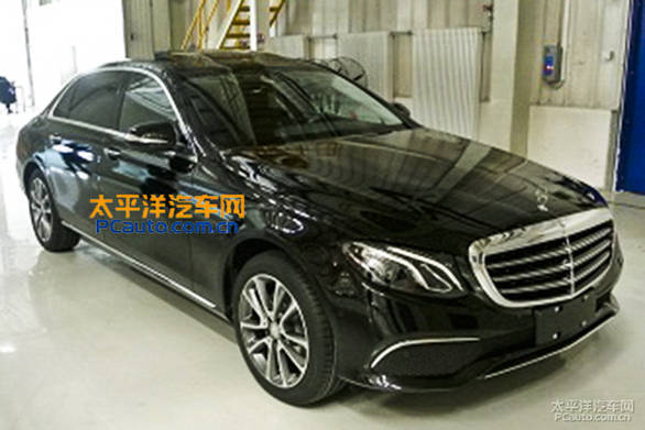 eclass long wheelbase front
