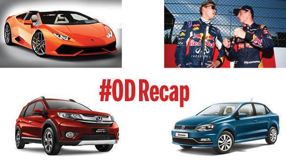 #ODRecap: VW Ameo bookings, Verstappen replaces Kvyat, Honda BR-V and Lamborghini Huracan Spyder launched