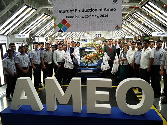 WV Ameo plant Rollout(2)