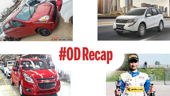 #ODRecap: Chevrolet Beat goes to Argentina, Alto 800 facelift spotted, and more
