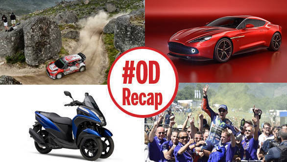 #ODRecap: Aston Martin Vanquish Zagato Concept revealed, Lorenzo wins at Mugello, and more