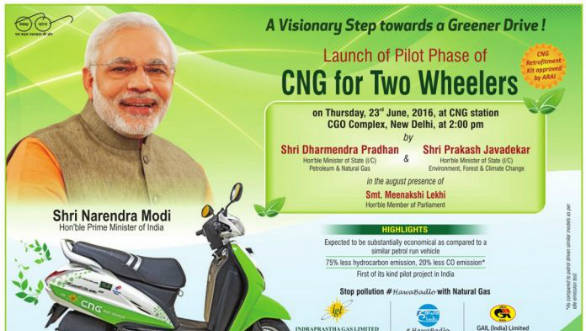 Government of India starts pilot project of CNG two-wheelers in New Delhi