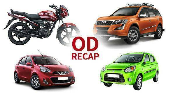 ODRecap: TVS semi-AMT bikes, New Alto 800 in Sri-Lanka, YZF-R3 recalled and more