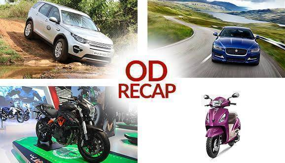 ODRecap: Jaguar XE Prestige variant, TVS Jupiter MillionR launched and more