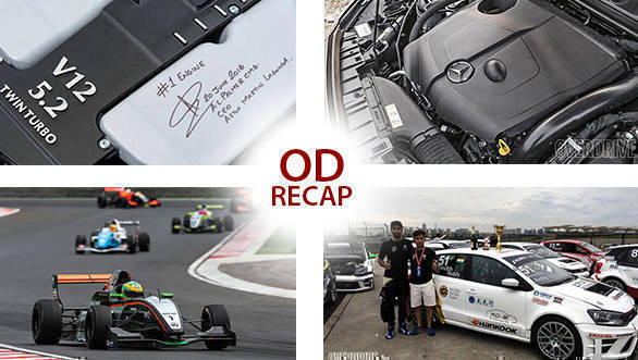 ODRecap: Jehan's first win at Hungaroring, Aston Martin begins DB11 engine production, and more