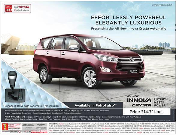 Toyota Innova Crysta Petrol brochure