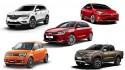 2016 Paris Motor Show: Introduction