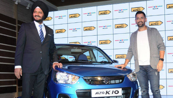 Maruti Suzuki Alto special edition launched in India at Rs 3.36 lakh