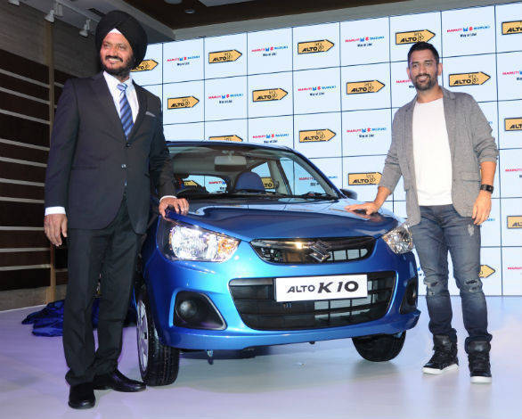 MS Dhoni ALto 800 special edition two
