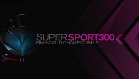The all-new World Super Sport 300 category will make its debut in 2017 - width=