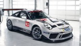 2016 Paris Motor Show: Porsche 911 GT3 Cup updated for 2017